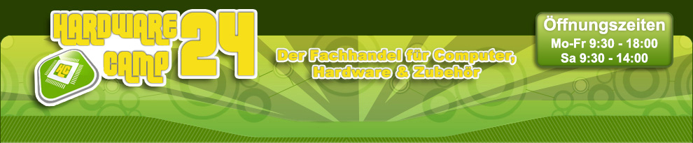 Hardwarecamp24 Shop Ihr PC Shop f�r hardware und Software